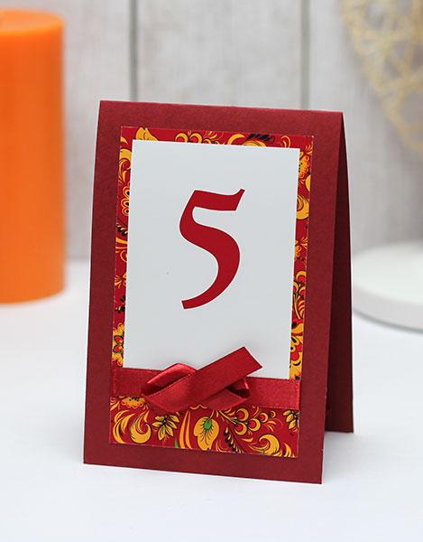 """Карточка с номером стола """"Хохлома"""""""