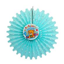 """Бумажный декор """"Любимый малыш"""" (диаметр - 50 см)"""
