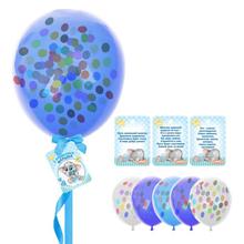 """Воздушные шары с пожеланиями """"С рождением малыша"""" (25 см, 8 шт)"""