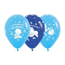 """Воздушные шары """"С рождением малыша"""" (30 см, 12 шт)"""