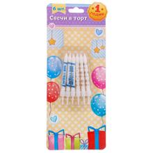 Набор свечей для торта/кекса Мне 1 годик (голубые)