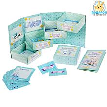 """Набор коробочек + паспорт малыша """"Мамины сокровенные воспоминания"""""""