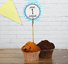 Топперы для торта (12шт+ держатель для фото), голубой