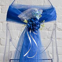 синий фатин