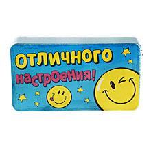 """Сувенирное полотенце """"Отличного настроения!"""", 28 х 60 см"""