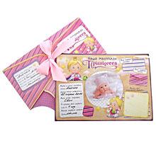 """Паспорт малыша в конверте """"Наша маленькая принцесса"""""""