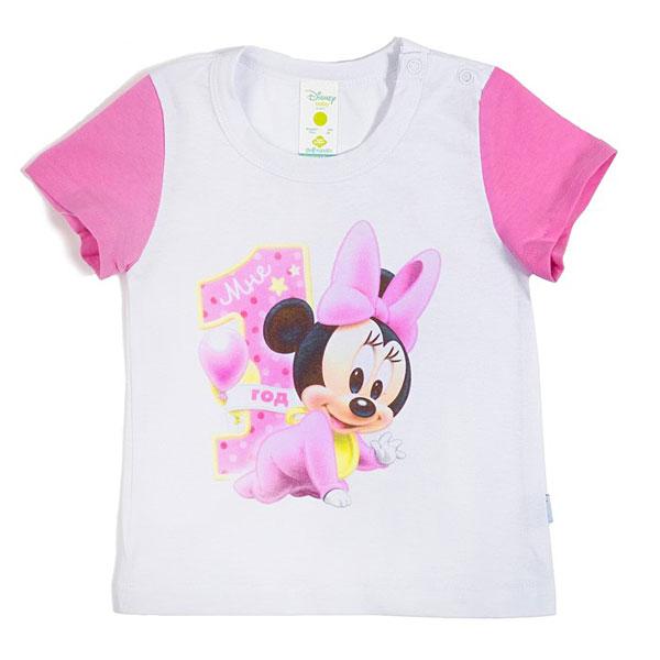 Детская Одежда Дисней Интернет Магазин Официальный