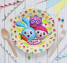 """Бумажные тарелки """"1 год, Малышарики"""", 23 см (6 шт)"""