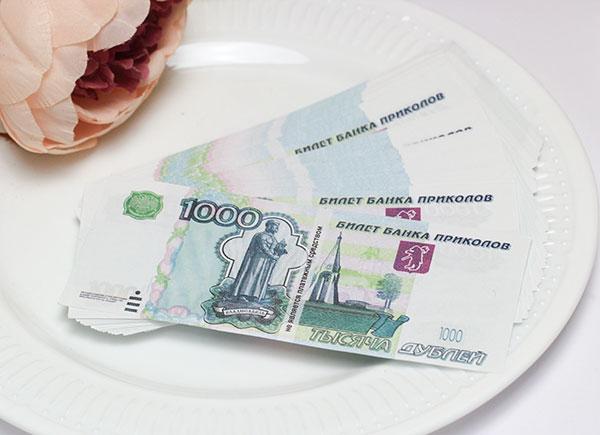 """Деньги игровые для выкупа """"1000 рублей"""""""