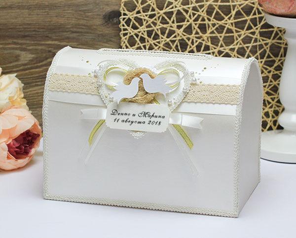 Сундучок для подарков Семейное гнездышко (золотой)