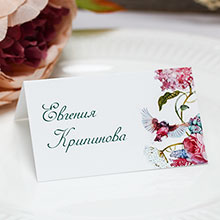 """Именная банкетная карточка """"Райский сад"""" (дизайн № 2)"""