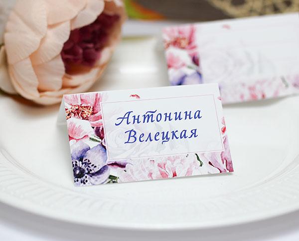 """Именная банкетная карточка """"Весенние цветы"""" (дизайн № 1)"""