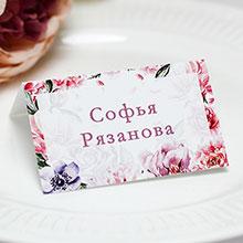 """Именная банкетная карточка """"Весенние цветы"""" (дизайн № 2)"""