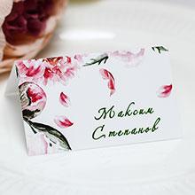 """Именная банкетная карточка """"Весенние цветы"""" (дизайн № 3)"""