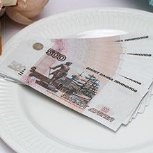 """Деньги игровые для выкупа """"500 рублей"""""""