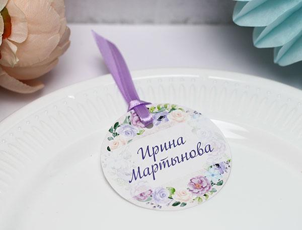 """Именная банкетная карточка """"Весенние цветы"""" (дизайн № 5)"""
