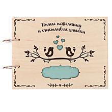 """Свадебная книга пожеланий с деревянной обложкой """"Любовь"""""""