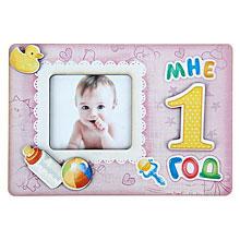 """Фоторамка """"Мне 1 год"""", розовый, 15,1 × 10,2 см"""