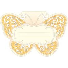 """Банкетная карточка для гостей """"Золотая бабочка"""""""