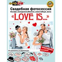 """Фотобутафория на свадьбу """"Love is"""""""