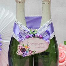 Украшение для шампанского Роскошные цветы (любая надпись)