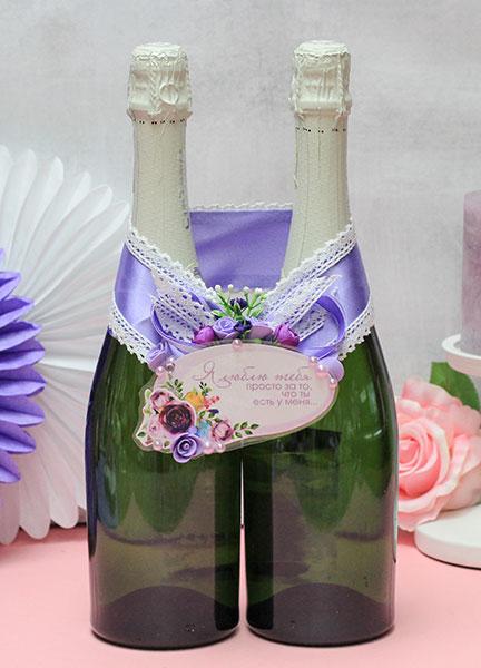 """Украшение для шампанского """"Роскошные цветы"""" (любая надпись) (сиреневый)"""