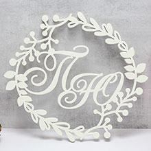 """Свадебная монограмма """"Веточки"""" (50 см)"""