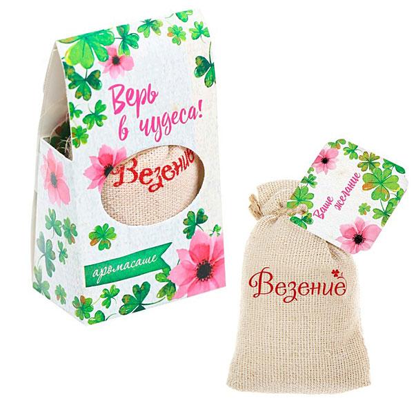 """Сувенирный мешочек-аромасаше """"Верь в чудеса"""", цветочный"""
