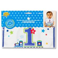 """Слюнявчик """"1 день рождения"""" (голубой)"""