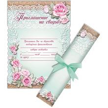 """Свадебное приглашение-свиток """"Цветочное"""""""