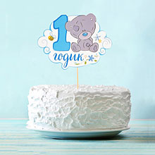 """Топпер в торт """"Me To You 1 годик"""", мальчик"""