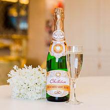 """Набор наклеек на бутылку """"Свадебное шампанское"""""""