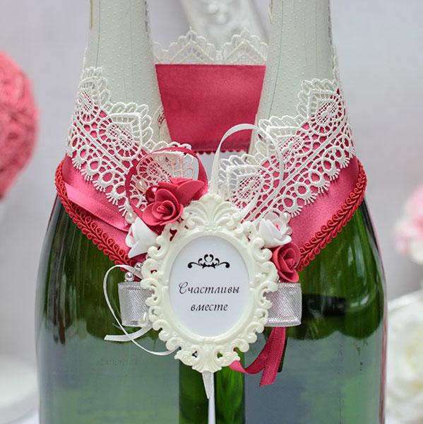 Украшение для шампанского Летний вечер (малиновый)