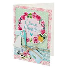 """Набор для создания свадебной открытки """"От всей души"""""""