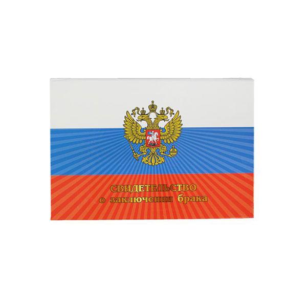 """Папка """"Флаг"""" для свидетельства 18х25 см."""