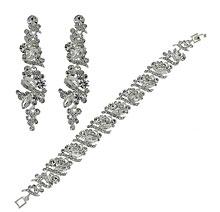 """Серьги + браслет для невесты """"Валия"""""""