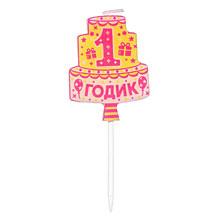 """Свеча для торта на 1 годик """"Мини-тортик"""", розовая"""