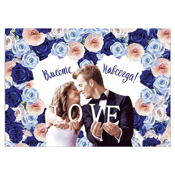 """Плакат для фотозоны """"Цветочная любовь"""""""