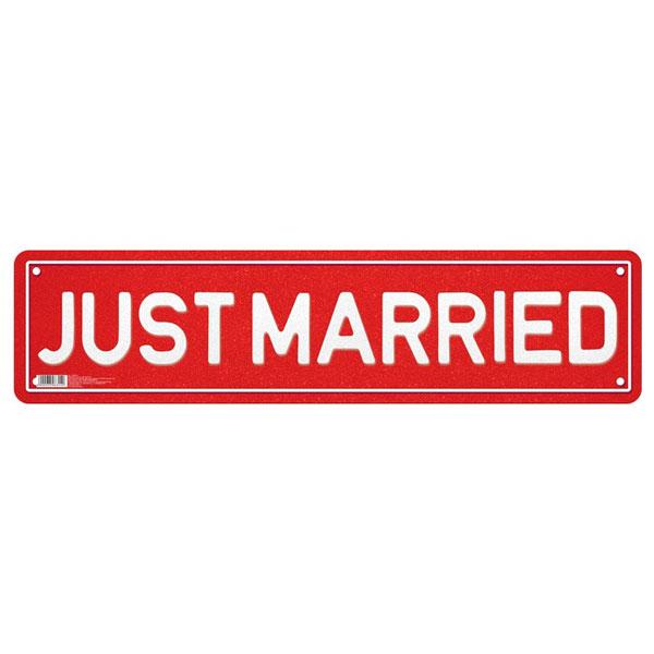 "Наклейка на авто ""Justmarried"", 1 шт"