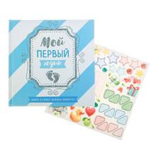 """Первая книга малыша """"Первый годик"""", 10 листов"""