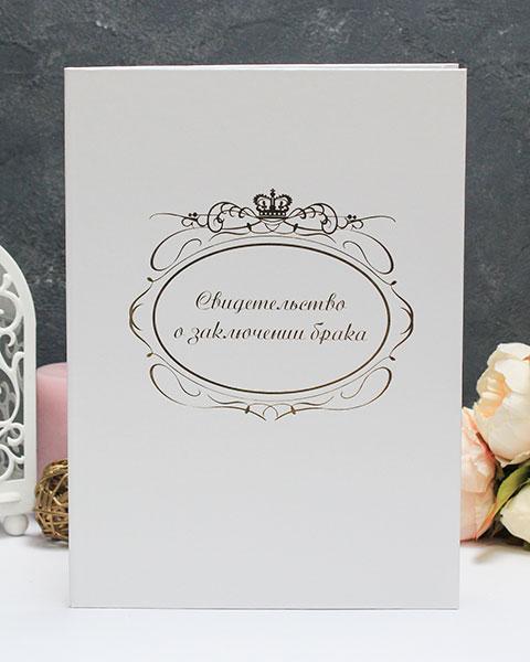 """Папка для свидетельства о браке А4 """"Вензель"""" (белое)"""