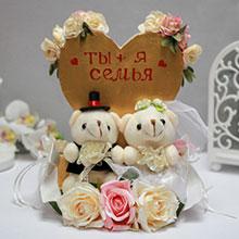"""Универсальное украшение """"Влюбленные мишки"""" (в единственном экземпляре)"""