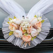 "Лента на свадебную машину ""Веста"" (с голубями)"