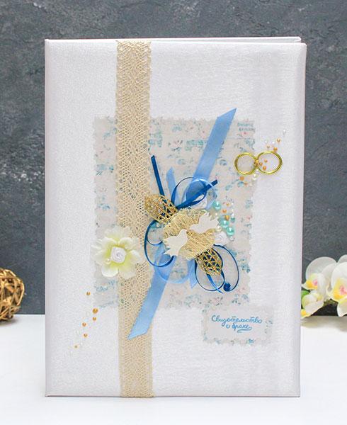 Папка ручной работы А4 Семейное гнездышко (голубой)