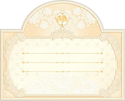 """Банкетная карточка для рассадки гостей """"Элегантность"""""""