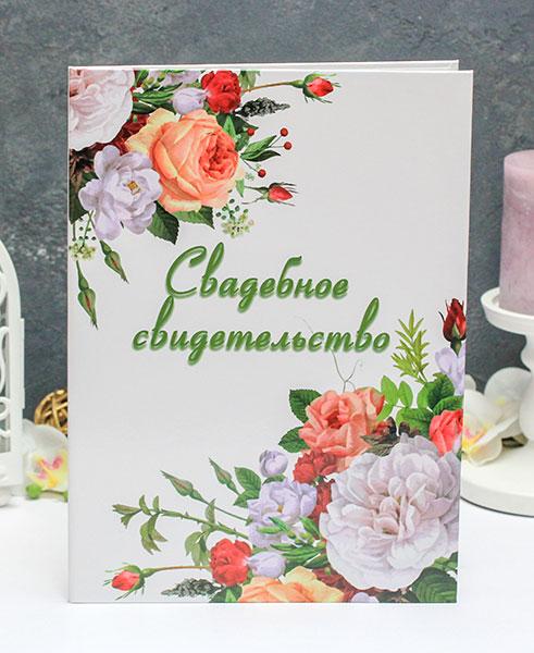 """Папка для свидетельства о браке А4 """"Цветочная"""" (дизайн 7)"""