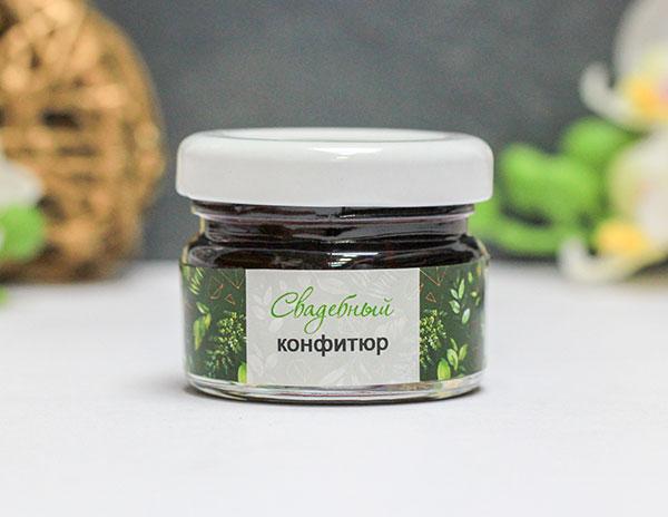 """Вкусный сувенир - свадебный конфитюр """"Greenery"""" (дизайн № 6)"""