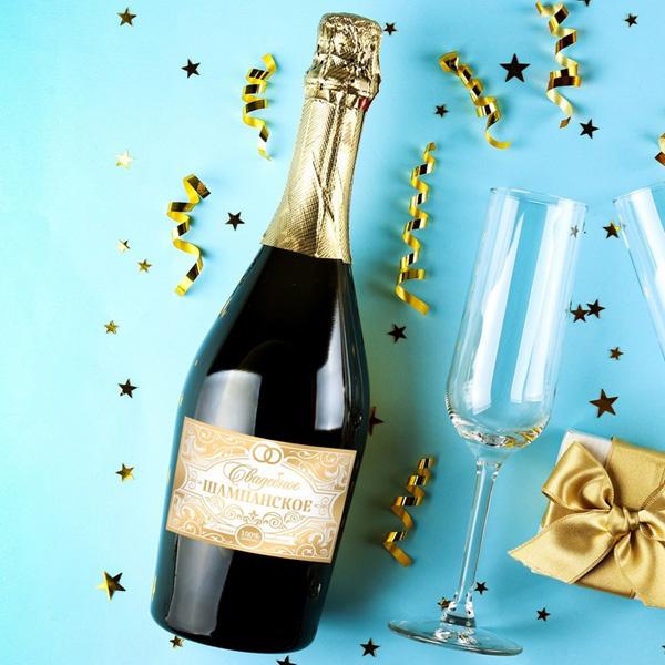 """Наклейка на бутылку """"Свадебное шампанское"""", золото"""