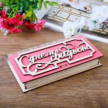 """Конверт-шкатулка из дерева """"С днем свадьбы"""", розовый"""