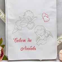 Свадебный рушник из хлопка